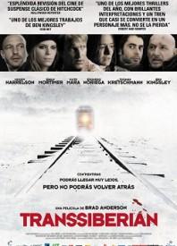 transsibirskij-ekspress