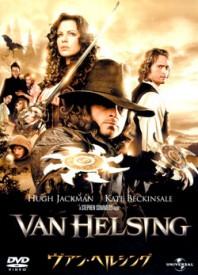 van-xelsing